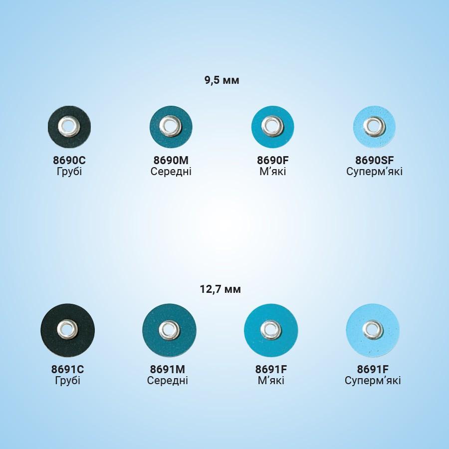 Sof-Lex™ диски (1 упаковка)